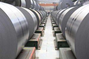 Iron & Steel Industries